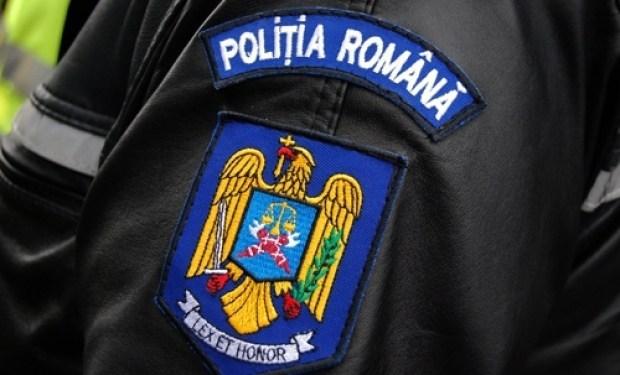 ATENTIE! Mesajul Poliţiei Române pentru toți utilizatorii de Facebook